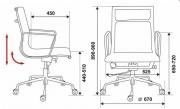 Кресло Бюрократ CH-996-Low