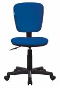 Кресло Бюрократ Ch-204NX