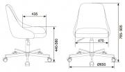 Кресло Бюрократ CH-340M