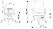 Кресло Бюрократ CH-545/1D