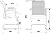 Кресло Бюрократ на полозьях CH-599AV