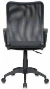 Кресло Бюрократ CH-599