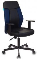 Кресло Бюрократ CH-606