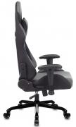 Кресло игровое Бюрократ 771N