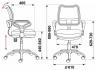 Кресло Бюрократ CH-799SL