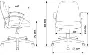 Кресло Бюрократ CH-808-Low