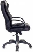 Кресло Бюрократ CH-839