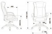 Кресло Бюрократ CH-879N