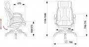 Кресло Бюрократ Т-9921