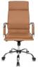 Кресло Бюрократ CH-993