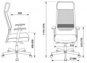 Кресло Бюрократ Т-995