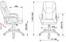Кресло Бюрократ T-9905S