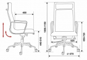 Кресло Бюрократ CH-996