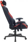 Кресло игровое Бюрократ ZOMBIE HERO PRO