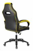 Кресло игровое Бюрократ VIKING 2 Aero