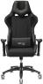 Кресло игровое Бюрократ VIKING 4 Aero