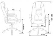 Кресло игровое Бюрократ VIKING-8N