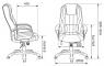 Кресло игровое Бюрократ VIKING-9