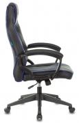 Кресло игровое Бюрократ VIKING ZOMBIE A3